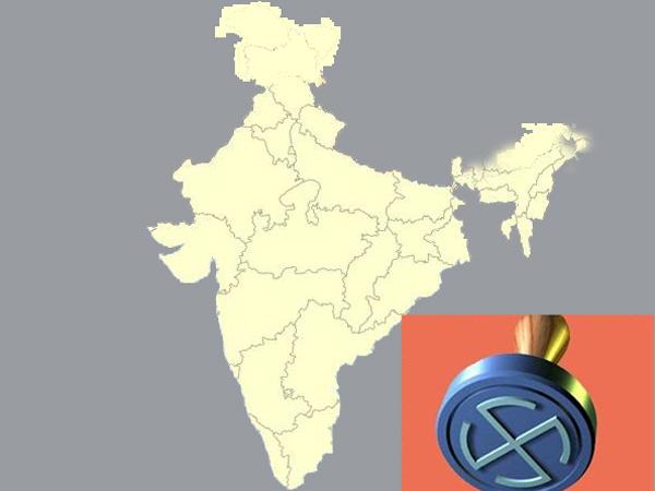 Congress, NC tie up for Lok Sabha polls
