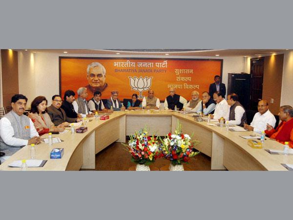 LS polls: BJP announces second list of candidates
