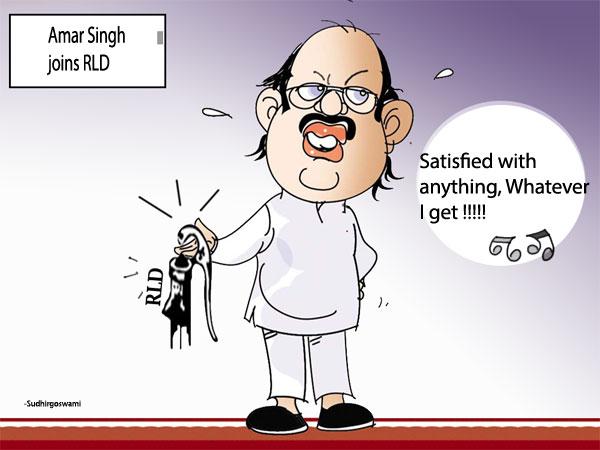 Amar Singh's entry in RLD a turn?