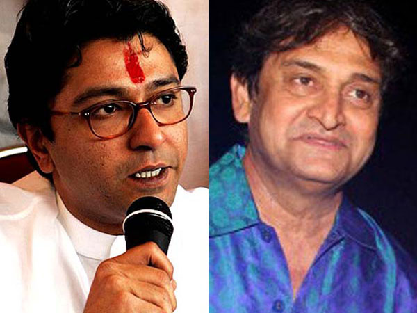 Raj Thackeray and Mahesh Manjerekar