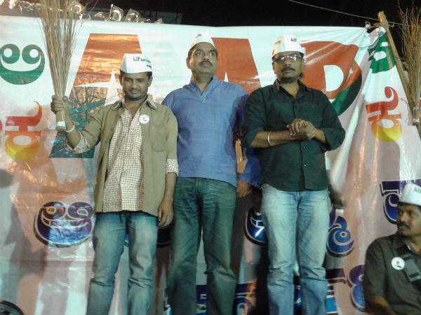 AAP's Balakrishnan holds Jana Sabha