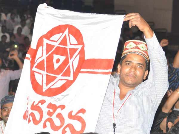 A supporter of Pawan Kalyan during the launch of the party
