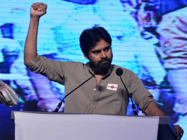Pawan Kalyan launches new party