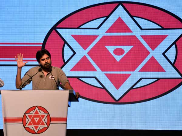 Pawan Kalyan launches new party to stop Congress