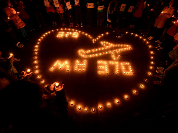 MH 370: Iran maybe involved in the crime