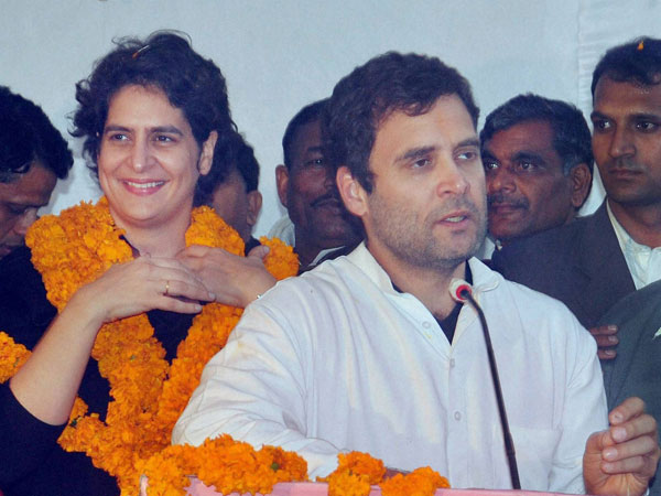 Rahul Gandhi and with sister Priyanka