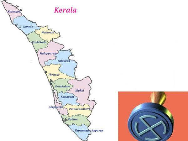 kasturirangan, western ghats, kerala, karnataka, cpm, lok sabha election 2014