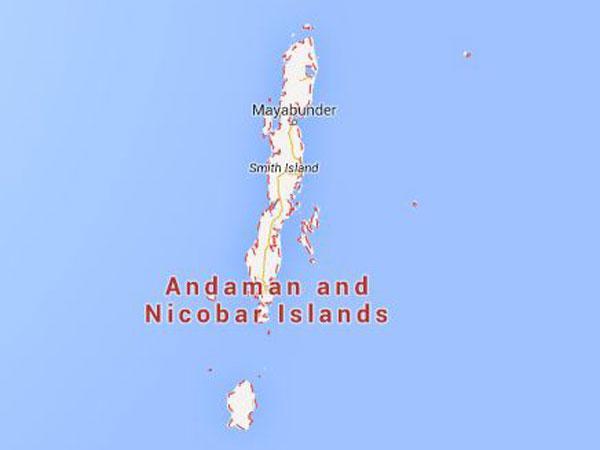 6.7 magnitude earth quake hits Nicobar island