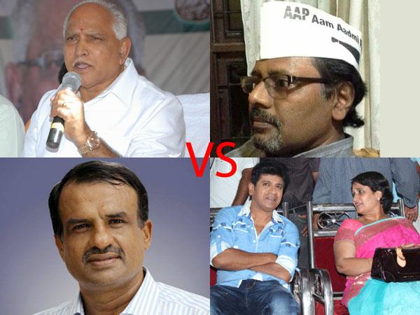 shimoga-lok-sabha-candidates