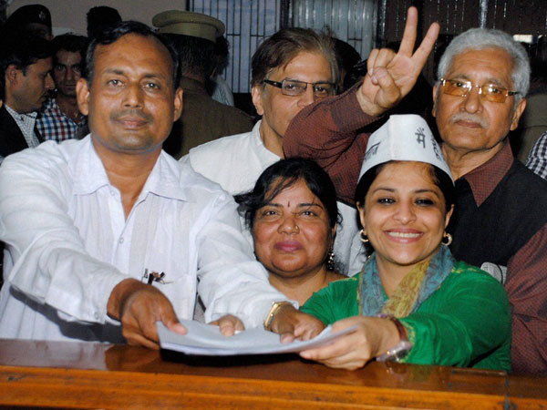 Shazia Ilmi filing her nomination papers