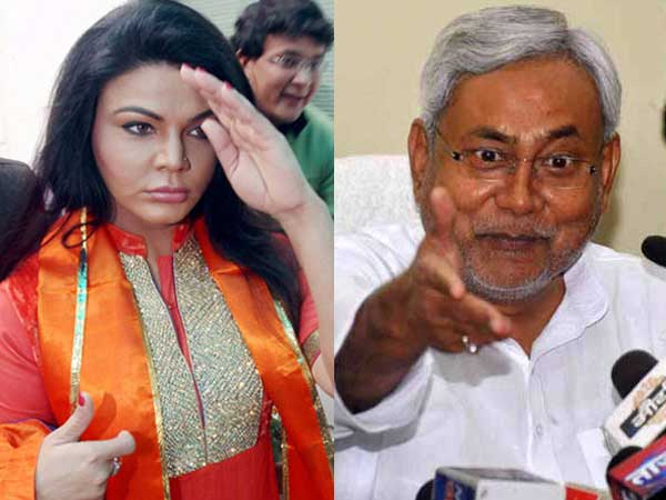 Rakhi Sawant's appeal to Bihar Chief Minister Nitish Kumar