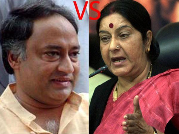 lakshman-singh-sushma-swaraj