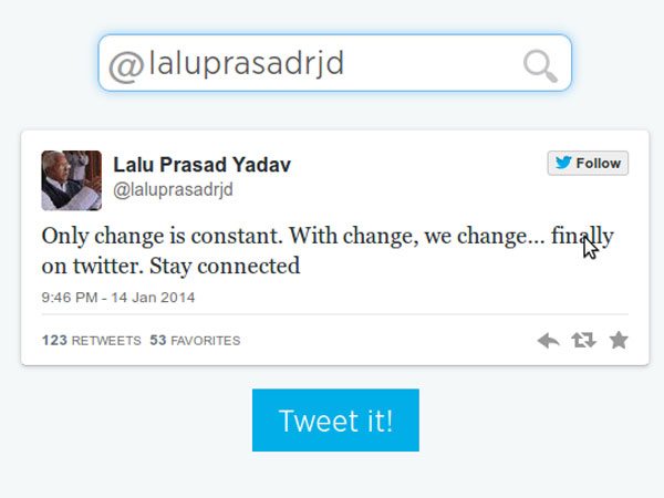 Lalu Prasad came out of jail recently after being convicted in fodder scam.