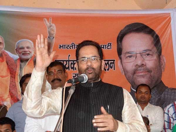 Naqvi protests Sabir Ali's entry in BJP