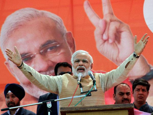 Narendra Modi in Madhya Pradesh