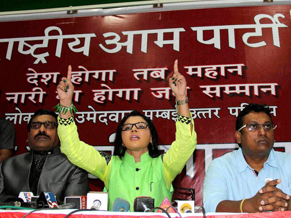 Rakhi Sawant announces new political party