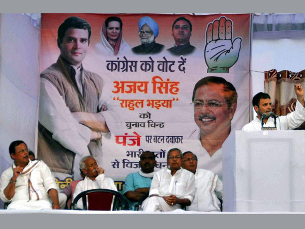 Rahul Gandhi addresses at an election rally in Wardha