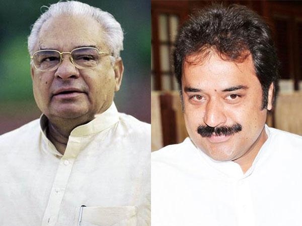 Namesake problem in Haryana elections