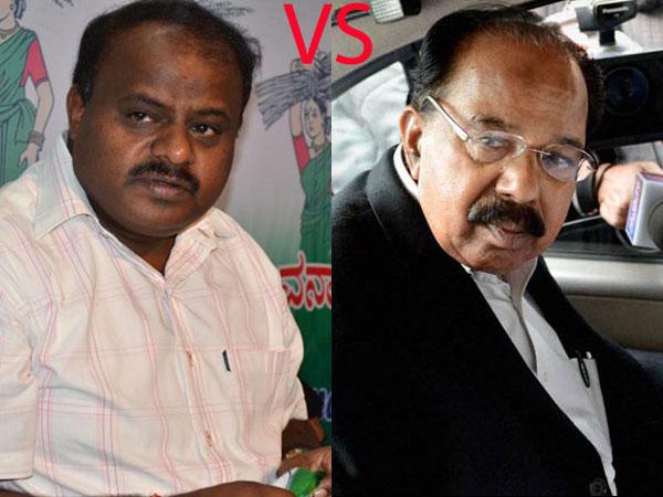 Kumaraswamy v/s Veerappa Moily