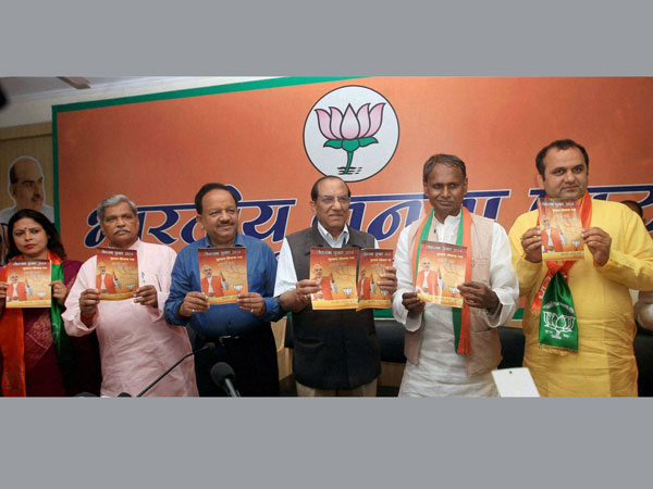 BJP leaders and candidates releasing the party manifesto