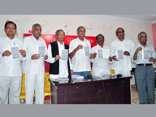 CPI leaders releasing Telangana State Election Manifesto