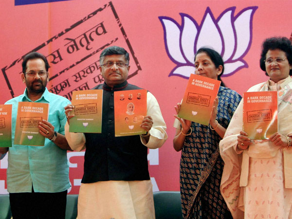 BJP leaders releasing chargesheet against Congress in New Delhi