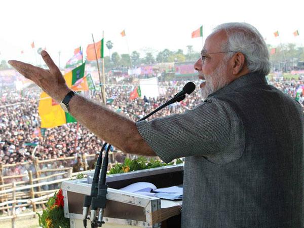 Narendra Modi in Maharastra