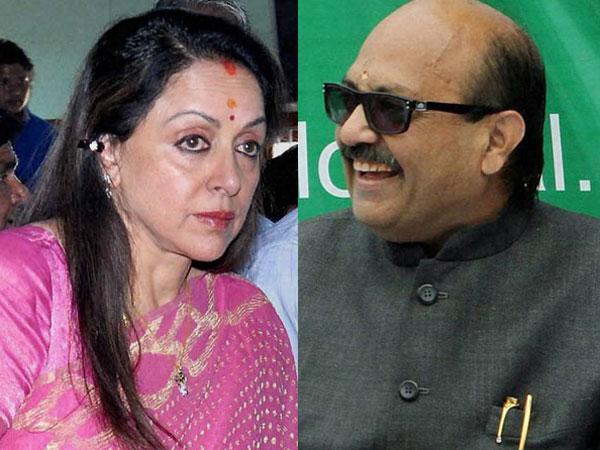 Amar Singh on Hema Malini