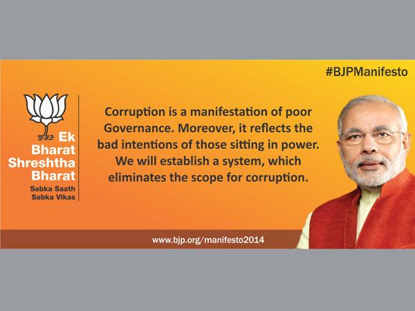 BJP vows to uproot corruption