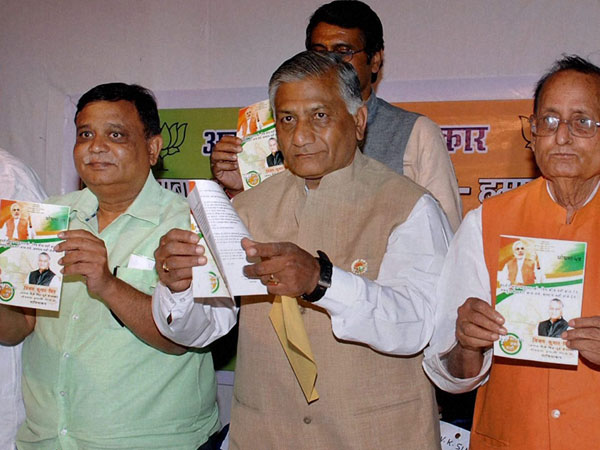 VK Singh releases party's election manifesto