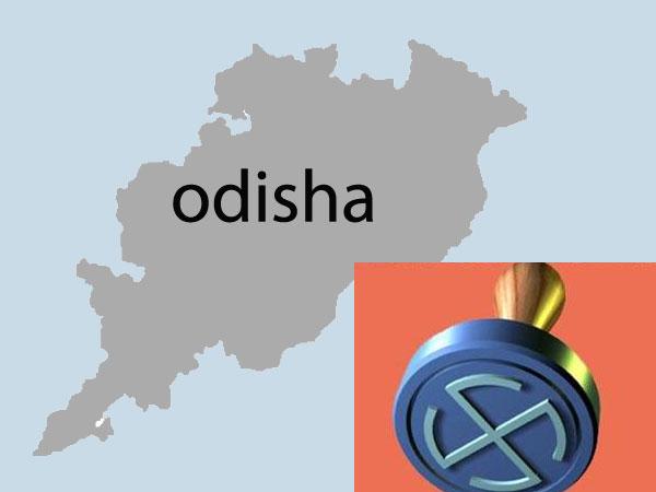 Odisha Election