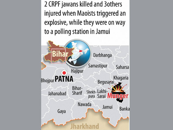 Blast in Bihar before polling: 2 killed