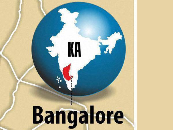 BJP aims at making Bangalore world-class