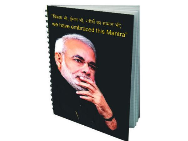NaMo Notebook