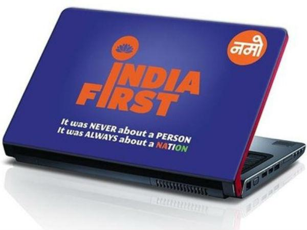 NaMo Matte sheet on Laptops!