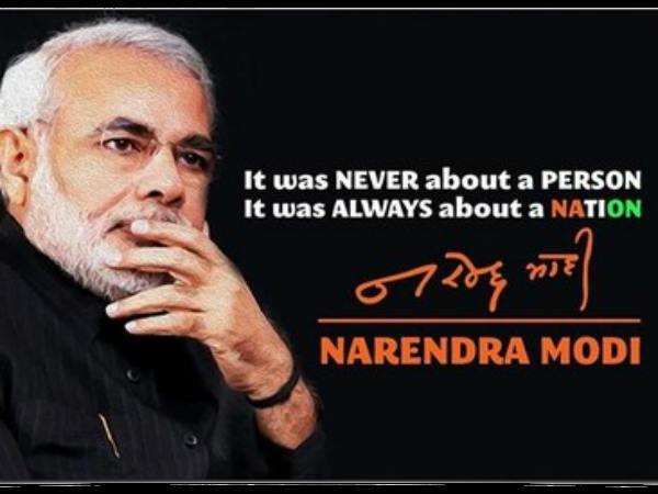 Modi's poster with message