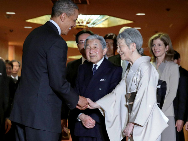 Obama wraps up Japan tour