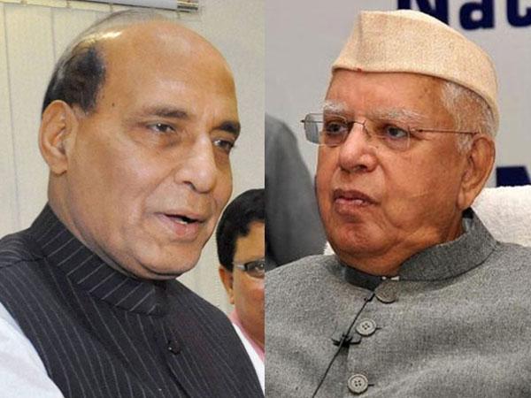 Ranjnath meets N D Tiwari