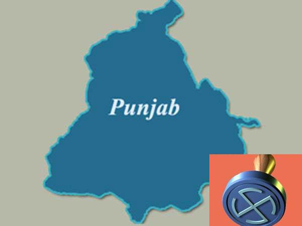 Image result for punjab lok sabha election logo