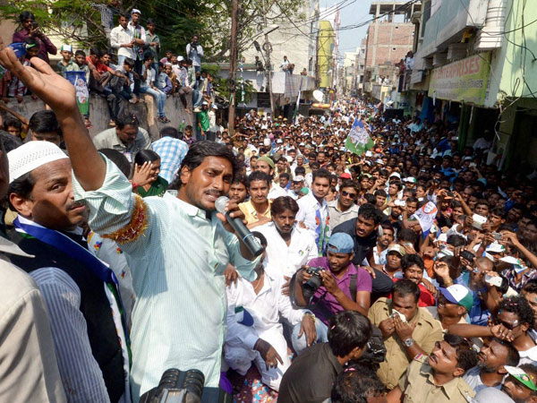 YS Jagan Mohan Reddy during his election campaign