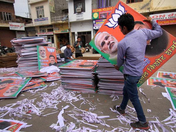 BJP banners