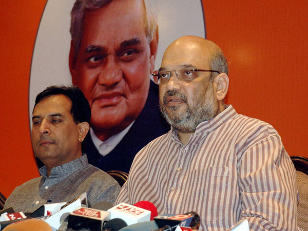 Amit Shah Press Conference Today Video