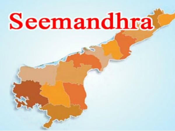 seemandhra-map