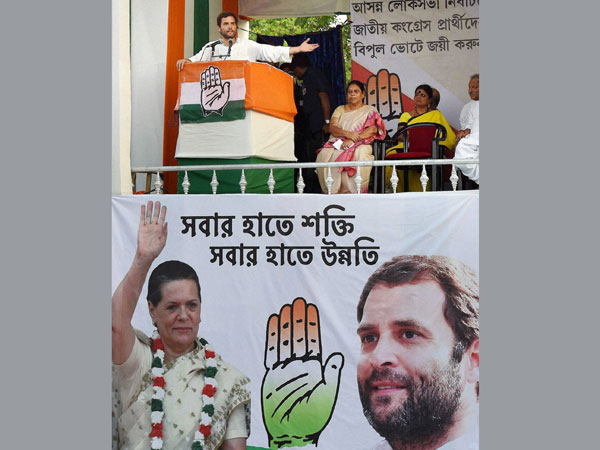 Rahul Gandhi during an election campaign rally at Shahid Minar