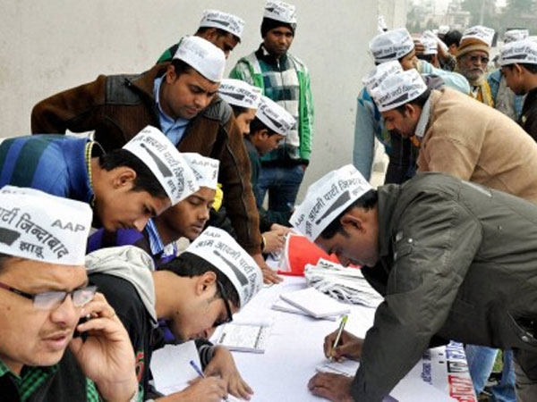 AAP apologeises for 'overconfidence'
