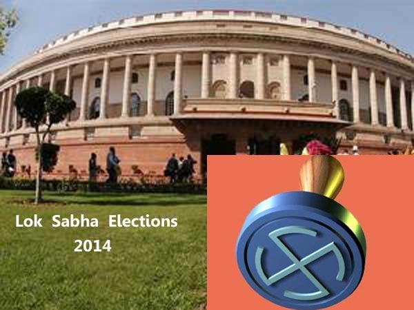 Lok Sabha Election 2014