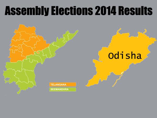 Assembly elections Odisha-Andhra Pradesh