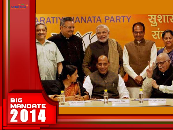 "Video: BJP releases ""Vijay Geet"" victory song for LS election 2014 ...ls video"