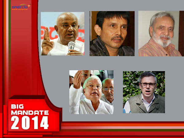 People who could not digest Modi as PM