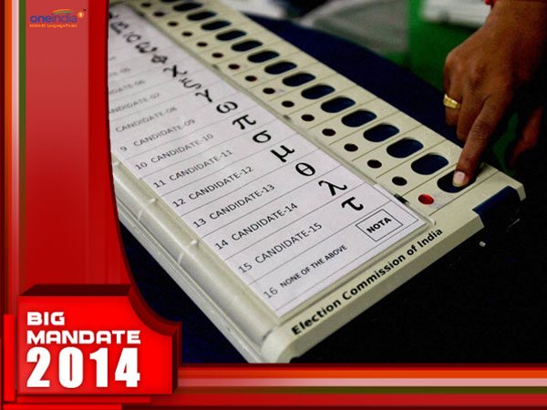 LS polls: NOTA finishes third in Vadodara race